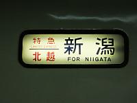Otona_pass20140202_93