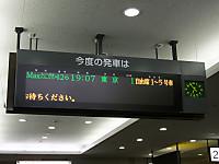Otona_pass20140202_100