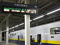 Otona_pass20140202_101