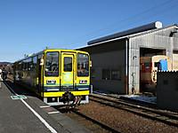 Isumi200_20140205_09