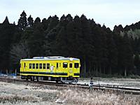 Isumi350_20140206_01