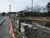 Isumi_otaki20140207_03