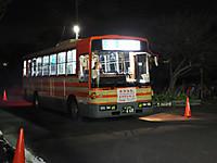 Kominato_nakano20140205_21