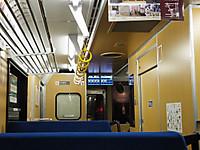 Isumi300_20140208_28