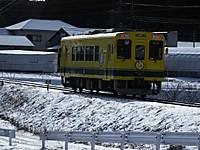 Isumi300_20140209_07