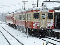 Isumi_kiha52_20140208_24