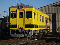 Isumi352