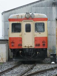 Isumi_otaki201402014_05