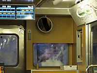 Isumi350_20140214_09