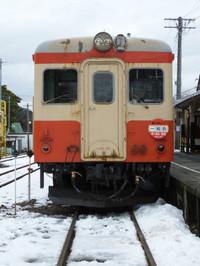 Isumi_kiha52_20140215_01