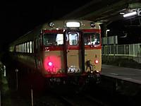 Isumi_yako20140215_06