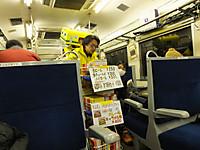 Isumi_yako20140215_09