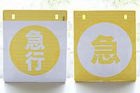 Isumi_kosaku20140219_2