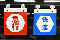 Isumi_kosaku20140220_5