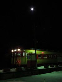 Isumi_yako20140216_14_2