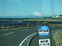 Minami_boso_free20140216_13