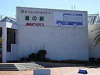 Minami_boso_free20140216_19