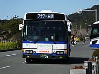 Minami_boso_free20140216_23