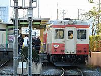 Isumi_kiha52_20140216_01