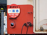 Isumi_kiha52_20140216_09