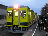 Isumi350_20140218_06