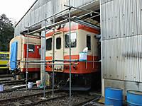 Isumi_otaki20140217_06