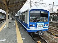Daiyuzan20140222_02