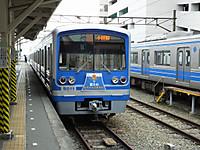 Daiyuzan20140222_05