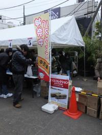 Hiratuka20140222_01