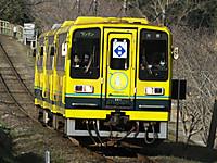 Isumi200_20140223_06