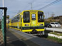 Isumi200_20140223_07