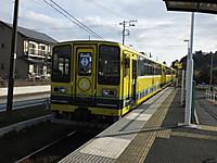 Isumi200_20140223_09