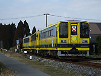 Isumi200_20140223_14
