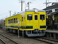 Isumi350_20140223_02