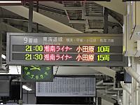 Tokaido20140221_01