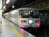 Tokaido20140221_02