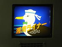 Tokaido20140221_03