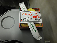 Tokaido20140221_04
