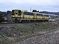 Isumi200_20140223_25