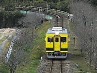 Isumi350_20140224_02
