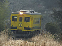 Isumi350_20140228_01