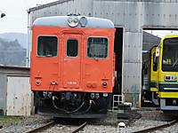 Isumi_kiha52_20140228_01