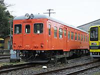 Isumi_otaki20140301_01