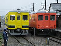Isumi350_20140302_19