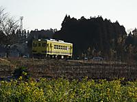 Isumi350_20140304_01