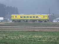Isumi350_20140305_01