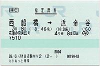 Hanatumi20140308_04