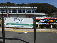 Hanatumi20140308_12