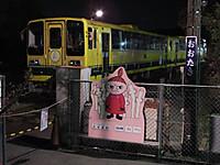 Isumi_otaki20140311_04