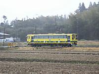 Isumi200_20140313_03